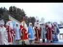 Большие игры Дедов Морозов в Пласте