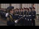 Воспитанники кадетского корпуса СКР приняли присягу