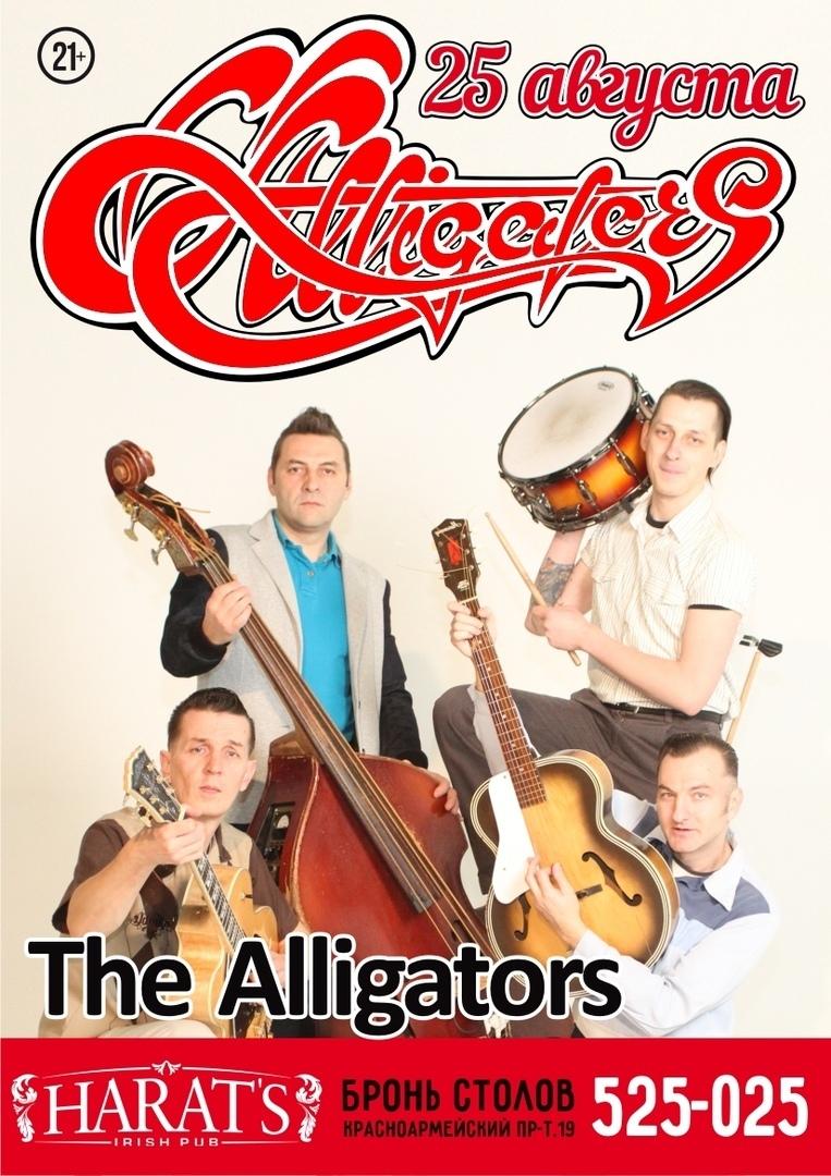 25.08 The Alligators в пабе Harats!!!