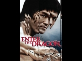 Выход Дракона(Остров Дракона) Enter the Dragon(Remastered) 1973 дубляж, BDRip 1080p