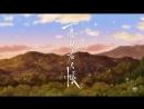 Natsume Yuujinchou   Тетрадь дружбы Нацумэ - тизер фильма.