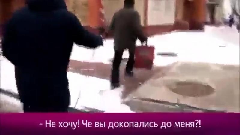 Беги Володя! Беги!😀
