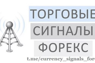 Forex тула forex bid and ask price