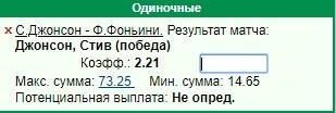 Максимум в рублях