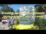 Coco Cape Lanta Resort Thailand 2018 Hotelbewertung Koh Lanta