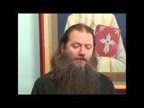 Священник Артемий Владимиров об отце Димитрие Смирнове