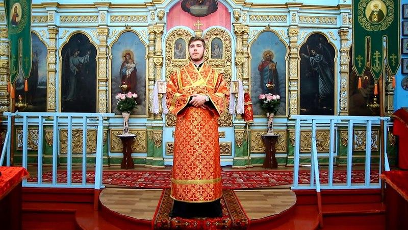 Проповедь чтеца Максима Луканова 6 мая 2018