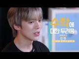 VK180709 MONSTA X (Minhyuk) Interview @ Seven Edu