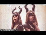 Гоу-гоу дуэт Юля и Настя – Промо видео – GoGoDance.ru
