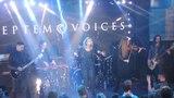 Septem Voices Колдовство
