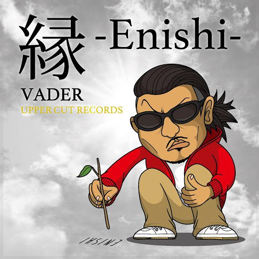 Vader альбом Enishi