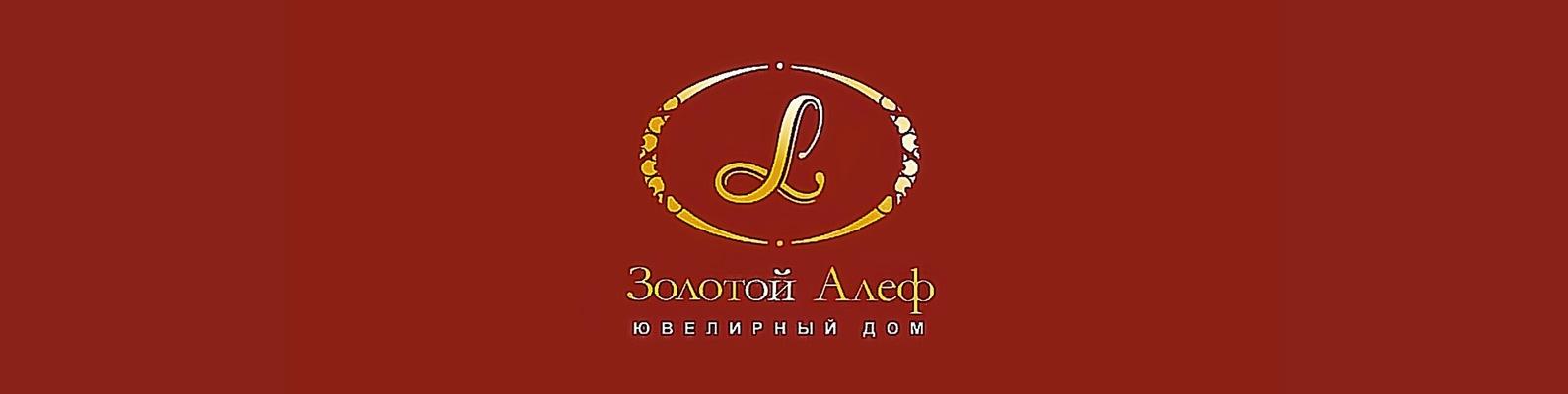 Золотой Алеф   ВКонтакте 7056ef7b8f9