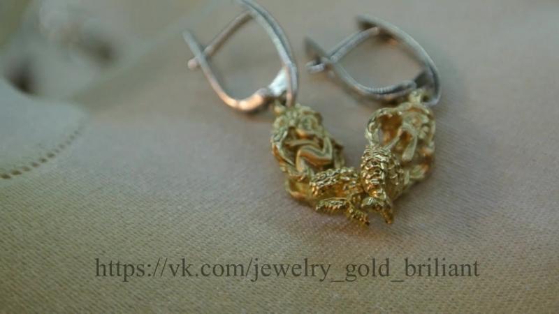 Серьги русалка золото