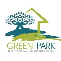 Логотип Green Park Территория ландшафтных решений