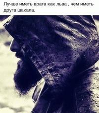 Болтукаев Расим