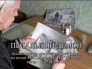 Олег Власов - Печальный Демон по поэме М.Ю.Лермонтова