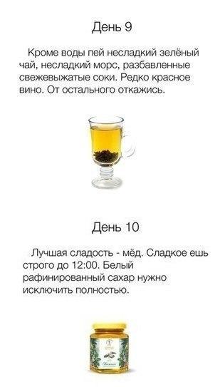 Фото №456239996 со страницы Надежды Самсоненко