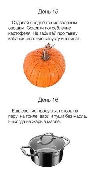 Фото №456239999 со страницы Надежды Самсоненко