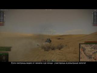 [АНТИхайп - ЛУЧШИЙ КОНТЕНТ - AnTiNooB] ⛔5 ЗАПРЕЩЕННЫХ ИМБОВЫХ ТАНКОВ! ИХ БОЛЬШЕ НЕ ДОСТАТЬ в World of Tanks