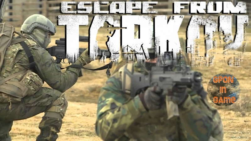 💢 EFT. Escape from Tarkov. Охота за ЧВК . 1080p 🚷16 .GPON in Game