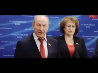 Срочное заявление от команды Павла Грудинина адресовано Путину