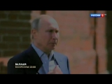 «Это то, чем может гордиться страна в целом: Путин принял участие в фильме про возрождение Валаамского монастыря.