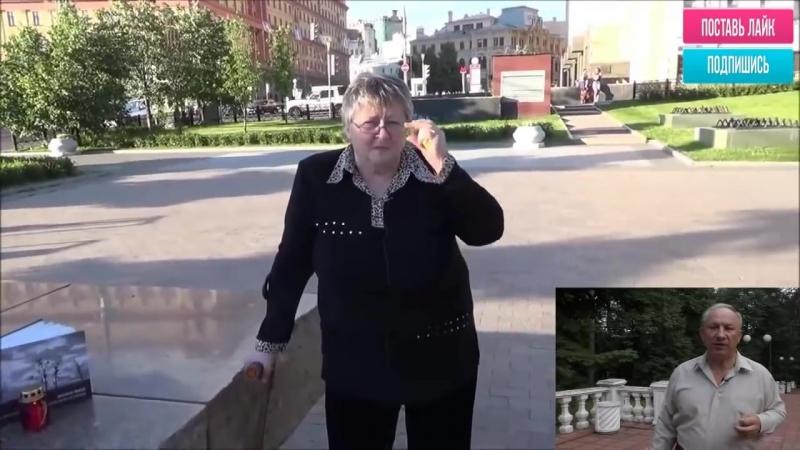 ЛИКУЙТЕ ЛИЖИТЕ НОГИ ЕДИНОЙ РОССИИ ПУТИНУ И МЕДВЕДЕВУ Референдум КПРФ Рашкин