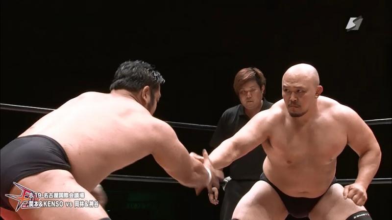 Daisuke Sekimoto KENSO vs Hideyoshi Kamitani Yuji Okabayashi BJW Death Mania 5