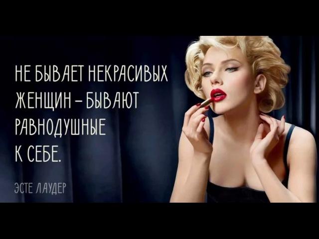 МИФ Стоит только начать посещать косметолога...