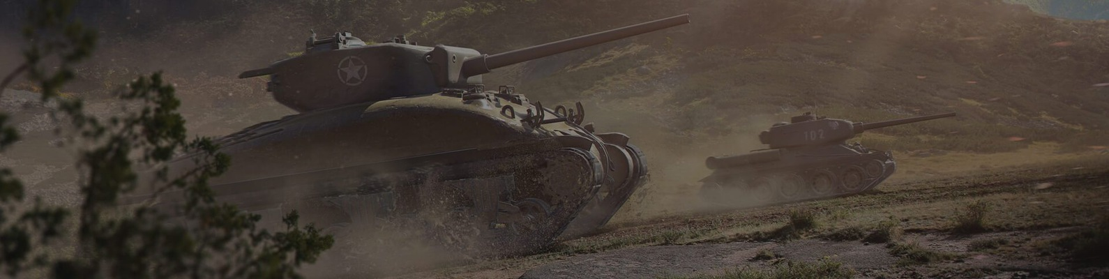 Gold world of tanks коды