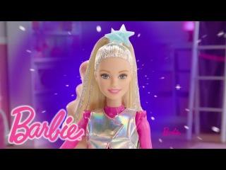 Barbie и Космическое приключение | @Barbie Россия 3+