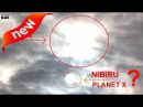 update today 27th AUG 2017  face it, the sun went out and Solar Eclipse is Fake or Sun Simulator
