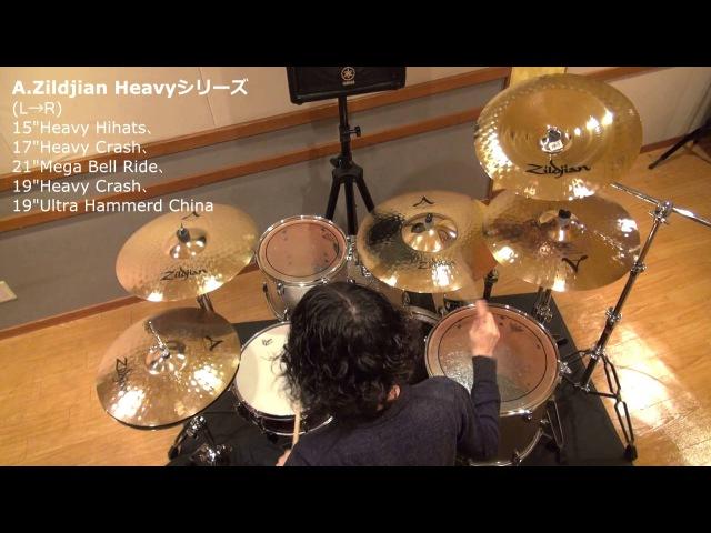 【池部楽器店】Zildjian A.Zildjian Heavyシリーズ。【DS渋谷 / 栫井・徹底試奏】