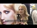 Репортаж о диалоге с Мерьем Узерли после запуска своей собственной линии косметики в Дубае