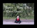テミン TAEMIN - 「Flame of Love」Cover Dance