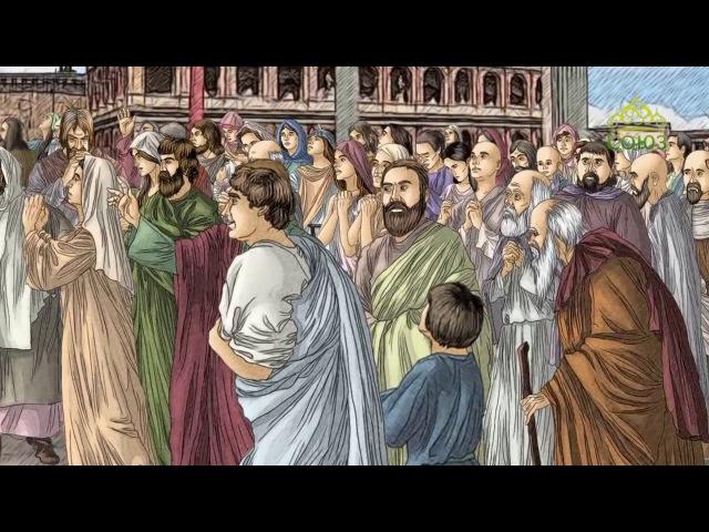Мульткалендарь. 20 февраля. 1003 мученика Никомидийских.