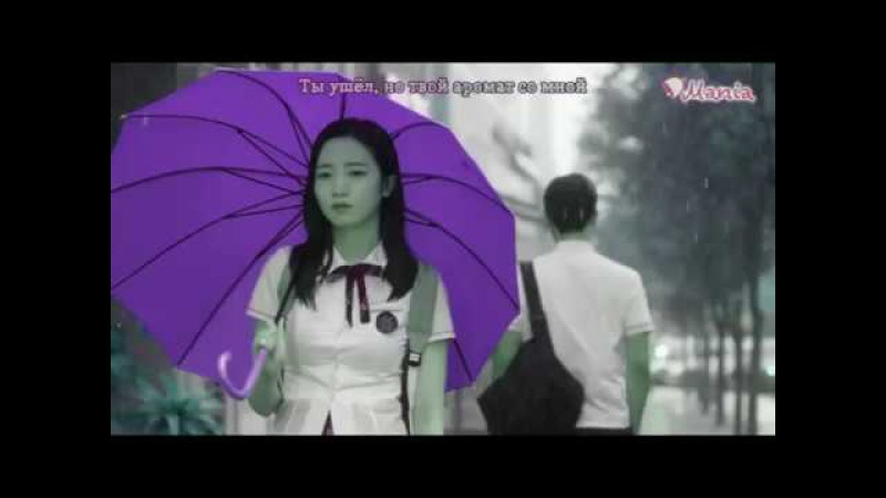 ▪️ Tae Woon [Школа 2017 ]   Вниз не смотри