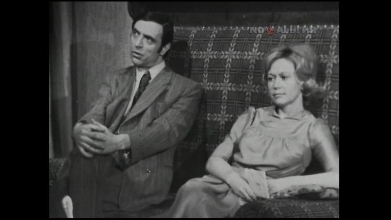 Такая короткая, долгая жизнь. (1975. Серия 1).
