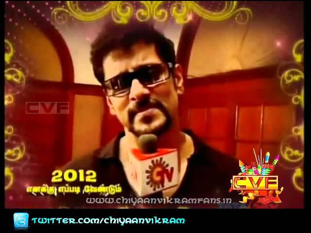 Chiyaan Vikram's New Year Wish 2012 | CVF