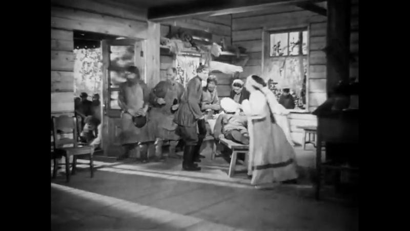 Дело Артамоновых Григорий Рошаль 1941
