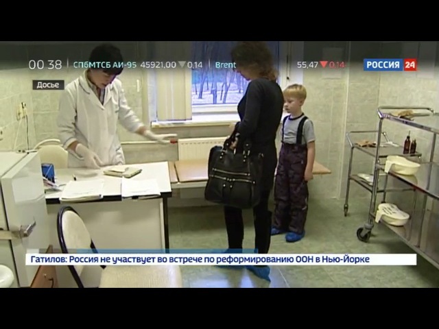 Новости на «Россия 24» • Прививать или не прививать: накажут ли рублем родителей за отказ от вакцинации ребенка