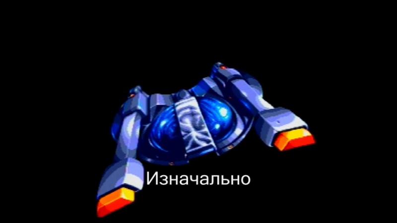 Клон СЕГА (sm801) г.Рубцовск