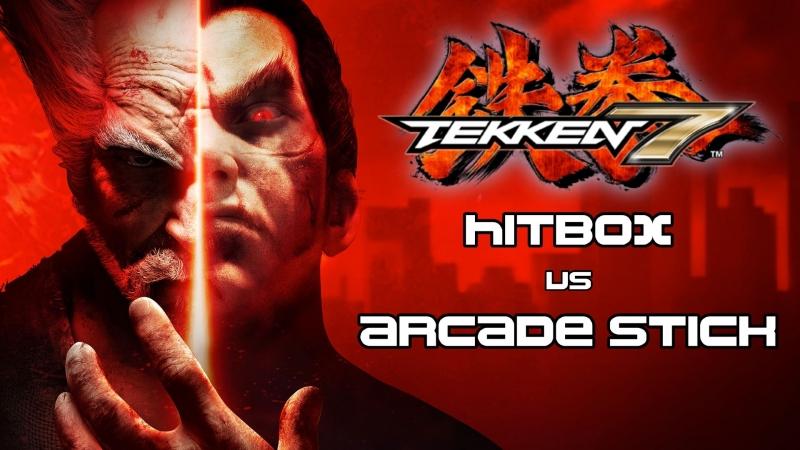 Тренировка: Hitbox или Аркадный Стик? - Tekken 7