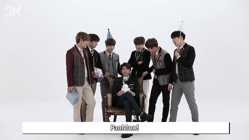 [RUS SUB][12.09.17] Smart TV Ch.BTS: Happy Birthday