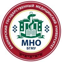 Логотип Молодежное научное общество (МНО) БашГМУ