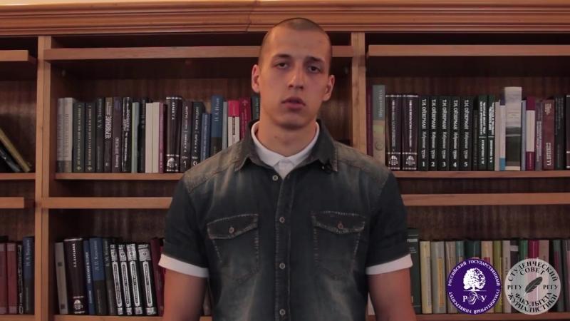 Стихи на День Победы Студенты РГГУ читают стихотворение Степана Кадашникова Ветер войны 9 мая. 22 июня 1941 года