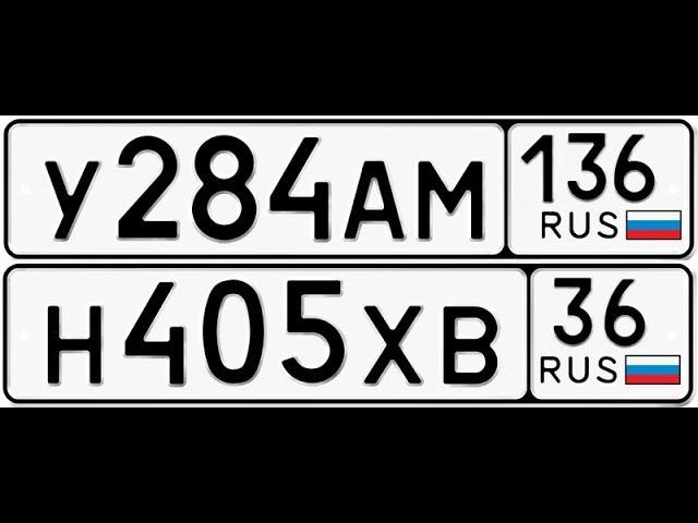 Лада Веста и Тойота Камри поворот налево со второго ряда на Ленинском проспекте