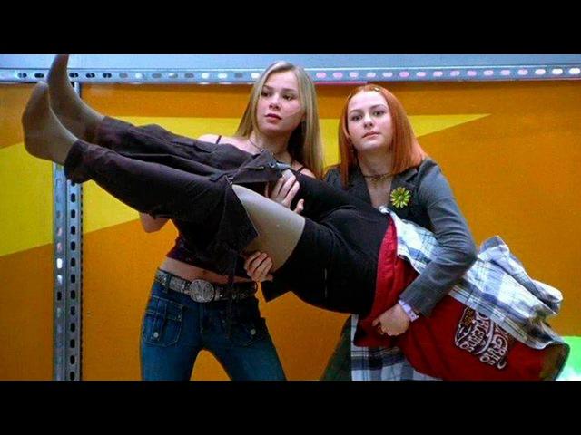 Лучшие фильмы похожие на Ночная тусовка2004. Молодежные фильмы про подростков и...
