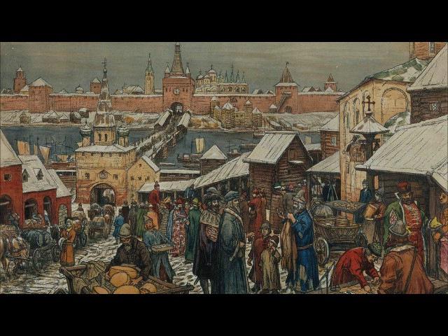 Экономика времён Ивана Грозного (рассказывает историк Александр Бессолицын)