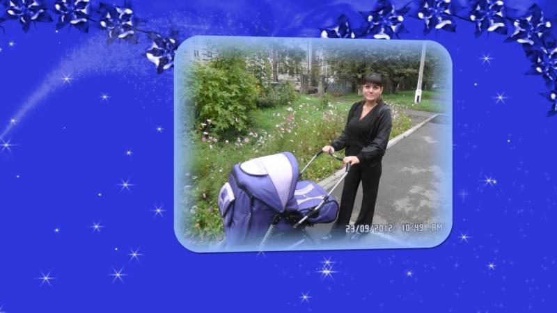 Рождение моего второго внука